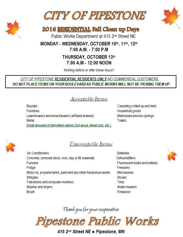 2016 Fall Clean up days